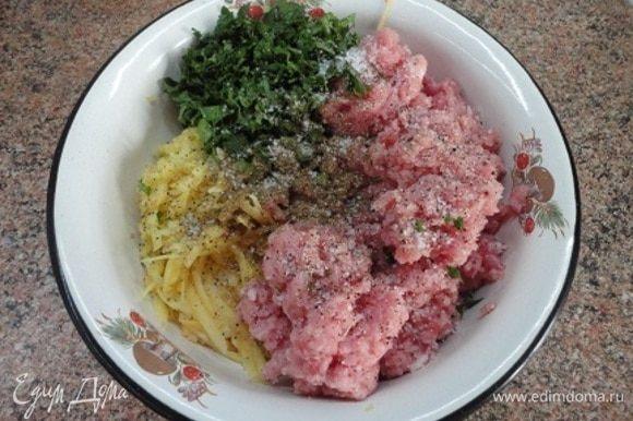 Картофель (1 крупный) натереть на крупной терке, петрушку нарубить, добавить соль и перец по вкусу. Все соединить с мясным фаршем и тщательно перемешать.