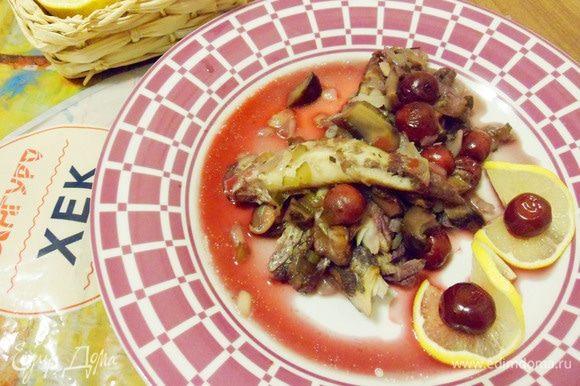 Готовую рыбу выложить на блюдо вместе с ингредиентами, с которыми она запекалась, полить образовавшимся соусом.
