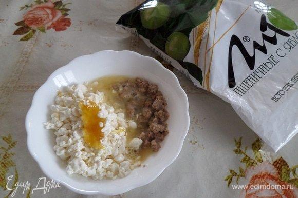 Затем в чашку добавляем творог, мед и взбитое яйцо. Хорошо перемешиваем.