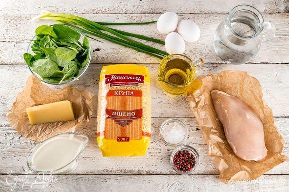 Ингредиенты, которые нам понадобятся для приготовления запеканки.