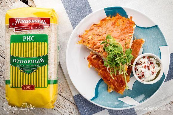 Готовую запеканку немного остудите, нарежьте на порции, подавайте на стол, украсив зеленью. Для подачи сделайте соус из сметаны и оставшейся зеленью. Приятного аппетита!