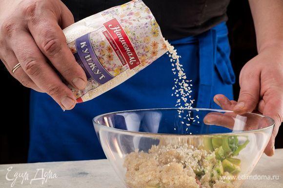 Полейте сверху салат заправкой, и посыпьте кунжутом ТМ «Националь». Все тщательно перемешайте.