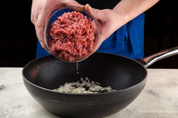 Добавьте в сотейник мясной фарш, перемешайте, обжарьте до средней готовности.