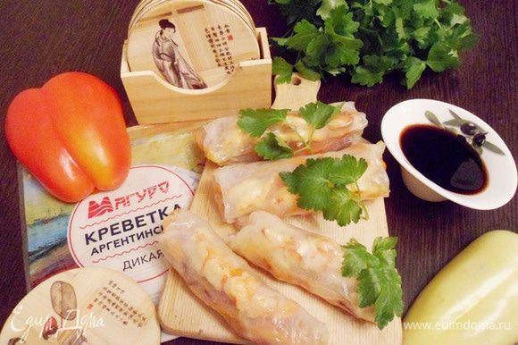 Вьетнамские конвертики с креветками готовы. Приятного аппетита! Угощайтесь.