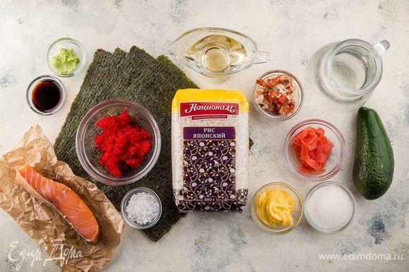 Ингредиенты, которые понадобятся нам для приготовления роллов и суши.