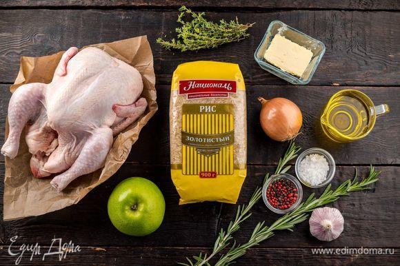 Для приготовления аппетитной курочки нам понадобятся следующие ингредиенты.