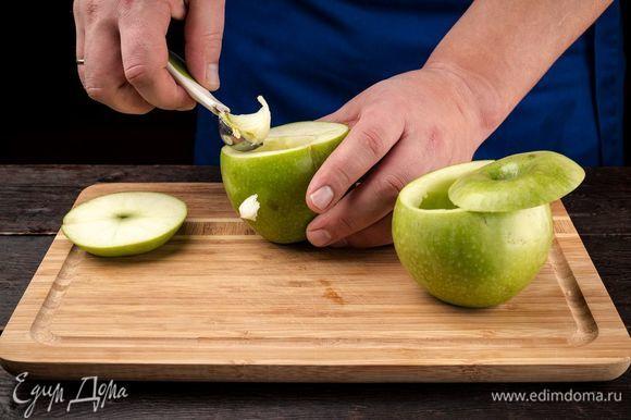 Подготовьте яблоки. Хорошо вымойте их, обсушите, срежьте крышечки и удалите сердцевину.