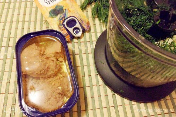 Открыть банку печени трески и слить масло. Так выглядит печень трески ТМ «Магуро».