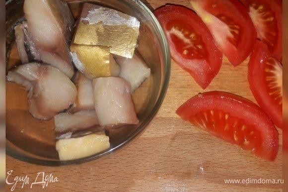 Итак, пока крекеры в духовке, рыбу очистить от кожи и костей, нарезать небольшими кусочками. А помидоры дольками.