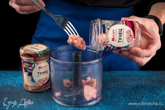 С консервированного тунца ТМ «Магуро» слейте жидкость. Куриное яйцо отварите вкрутую и очистите, нарежьте.