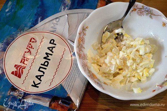 Нарежем, смешаем с вареным яйцом, добавим сметану, посолим.