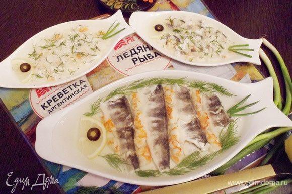 Блюдо русской кухни, рыбный студень, готово.