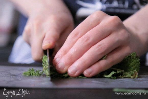 Нарезать зелень.