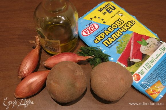 Подготовим продукты. Если есть крабовое мясо ТМ Vici, используем его.