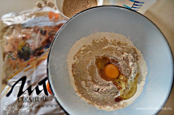 Добавить перемолотые с помощью кофемолки ржаные отруби ТМ «Лито». Сверху сделать углубление, добавить яйцо, соль, растительное масло, воду и замесить мягкое эластичное тесто. Скатать тесто в шар, смазать сверху растительным маслом, накрыть салфеткой и оставить на 30–40 минут.