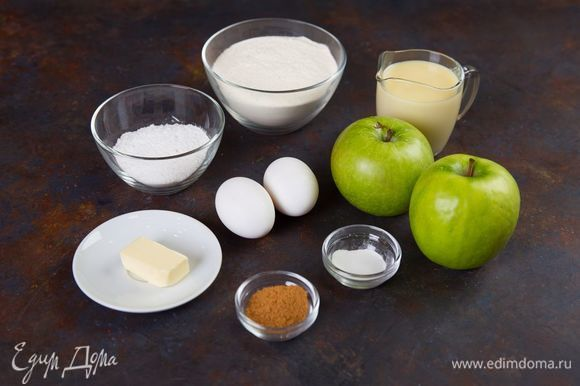 Для приготовления ароматной шарлотки нам понадобятся следующие ингредиенты.
