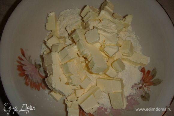 Приготовим тесто №1. В чашку просеять муку, холодный маргарин нарезать небольшими кубиками. Порубить ножом маргарин с мукой до образования мелкой крошки. Собрать тесто в шар и отложить.