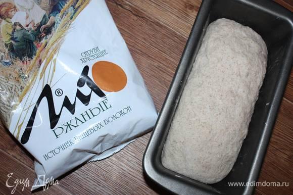 Выложите в форму. Дайте время на расстойку (около 30-35 минут). После этого пеките примерно 20-30 минут в духовке, нагретой до 200-220°С.