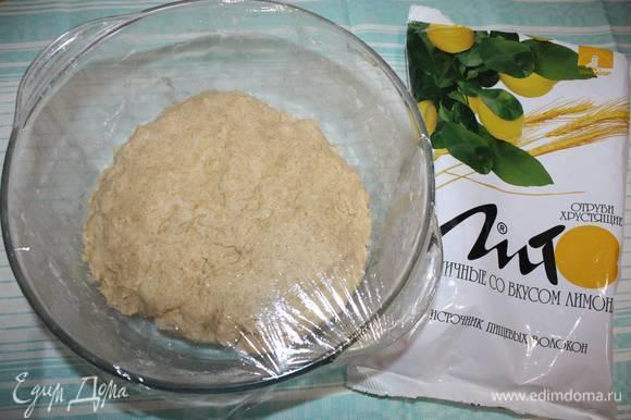 Приготовленное тесто необходимо заклеить пищевой пленкой и поставить в холодильник на 40 минут.