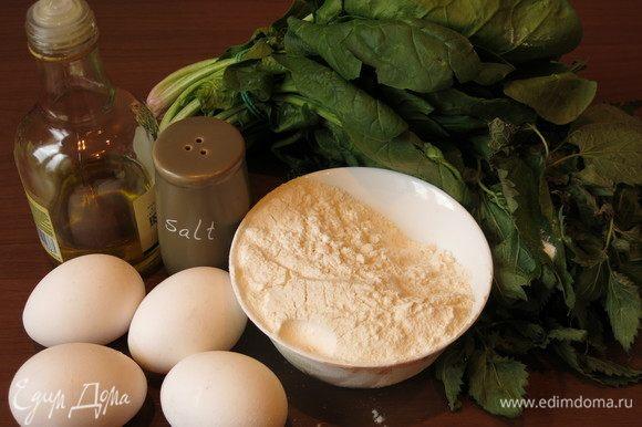 Подготовим продукты. Общий вес зелени (листья) 120 г. Можно приготовить пасту только с крапивой или купаж со шпинатом. Вес муки указан без массы муки для присыпки стола и пасты.