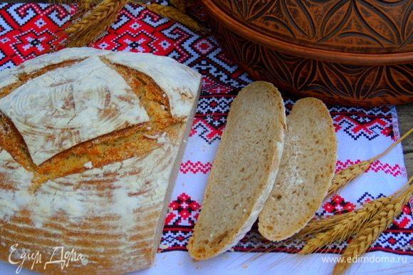 Затем снимаем крышку, уменьшаем температуру до 200°С и выпекаем еще минут 20. Смотрите по своей духовке, при постукивании по дну хлеба должен исходить глухой стук. Остужаем на решетке и наслаждаемся! Вкусного вам хлеба!