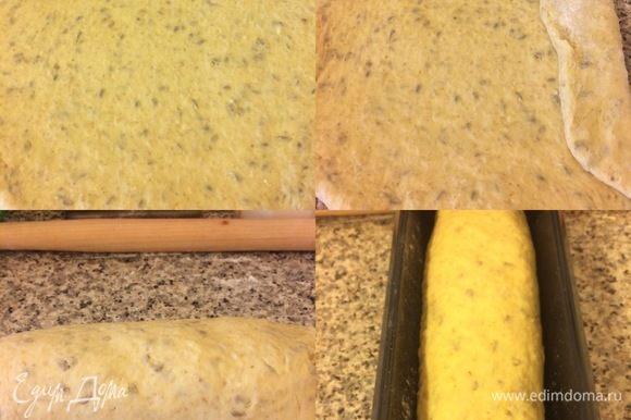 Рабочую поверхность присыпать мукой, переложить тесто, обмять, раскатать и свернуть в рулет. Форму Д-23 см слегка смазать растительным маслом и присыпать мукой, переложить тесто швом вниз в форму, накрыть пленкой и оставить на 45-55 минут.