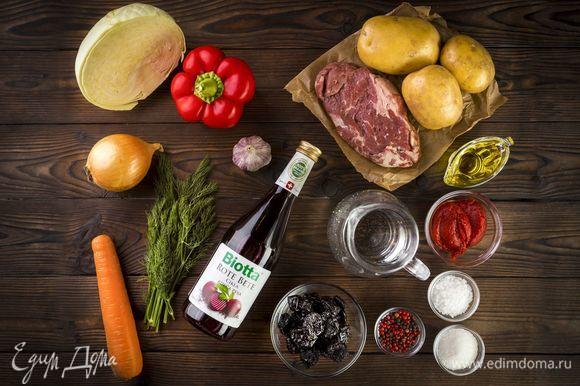 Для приготовления вкусного борща нам понадобятся следующие ингредиенты.