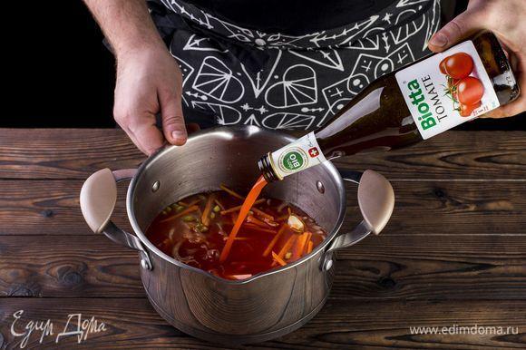 Добавьте в кастрюлю томатный сок Biotta, все хорошо перемешайте.