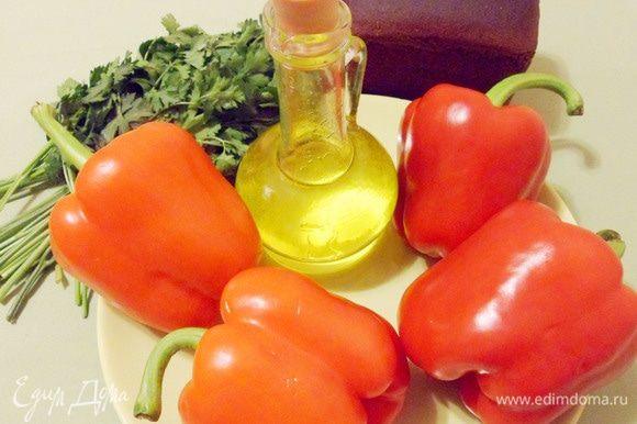 Для этого рецепта нужны крепкие красивые болгарские перцы. Лучше, если они будут красного или желтого цвета, зеленые перцы не всегда хорошо очищаются от кожицы.