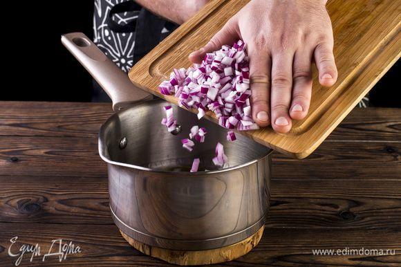 Разогрейте в сотейнике оливковое масло и тушите лук до мягкости.