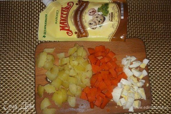 Нарезать отваренную морковь, картофель и яйца.