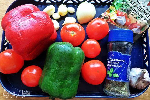 Пока печенка маринуется, готовим овощи.