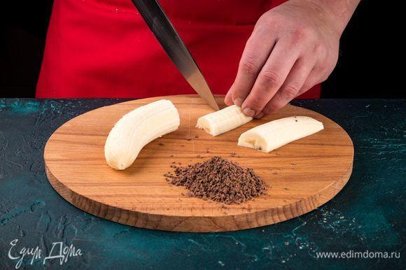 Приготовьте начинку: шоколад натрите на терке, бананы нарежьте и сбрызните соком лимона.