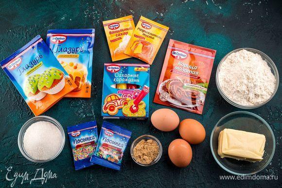 Для приготовления новогоднего имбирного печенья нам понадобятся следующие ингредиенты.