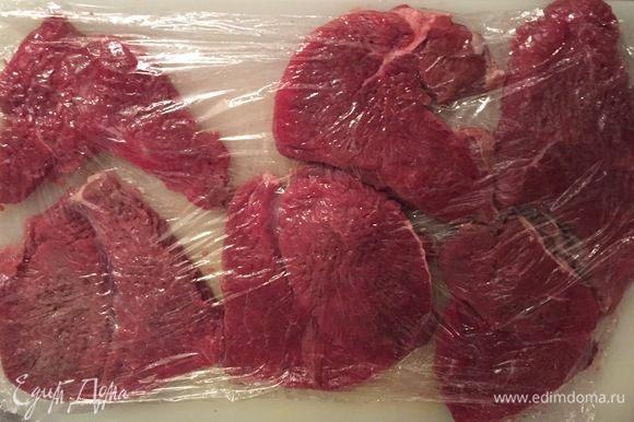 Отбиваем кусочки мяса.