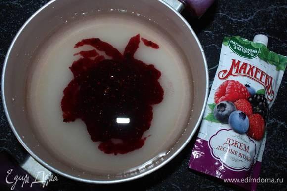 Далее приготовим крем. В кастрюлю нальем воду (холодную), добавим сахар и джем лесные ягоды ТМ «МахеевЪ».