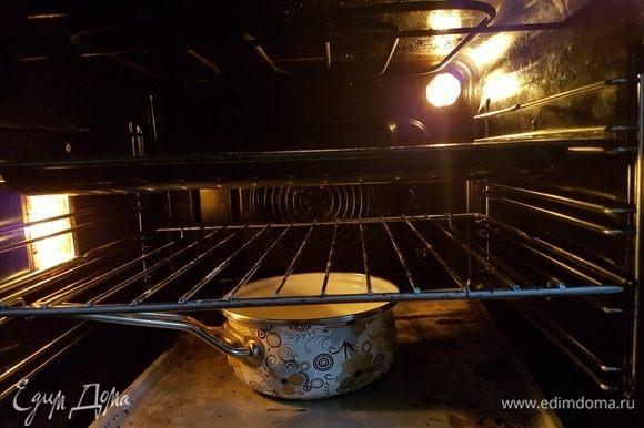 Готовим духовку. Разогреваем до 240°С, поставив внутрь емкость с водой.