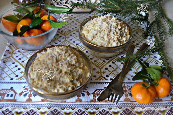 Разложите салат по салатницам, посыпьте арахисовой крошкой и подавайте к столу. Приятного вам аппетита и вкусных праздников!