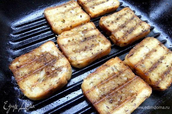 Смазать ароматным маслом и обжарить на сковороде-гриль.