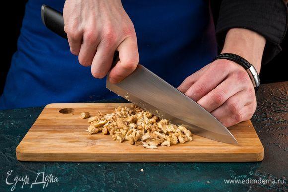 Измельчите грецкие орехи.