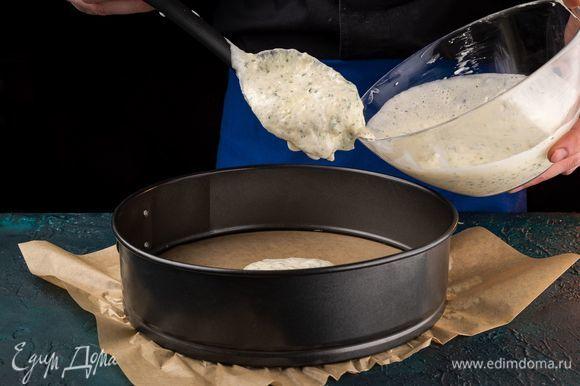 Форму для выпекания смажьте маслом или используйте пергамент. Перелейте тесто в форму и разровняйте. Духовку разогрейте заранее. Выпекайте корж 15 минут при температуре 180°С. Дайте ему остыть.