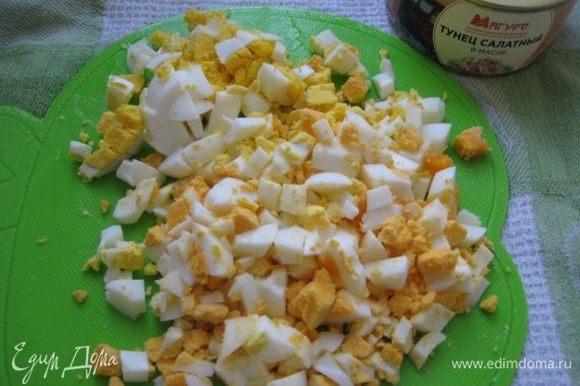 Яйца отварить, нарезать, добавить в салат.