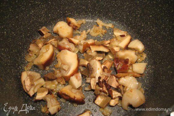 Лук-шалот мелко порезать, очистить зубчик чеснока, в глубокой широкой сковороде разогреть оливковое масло, потушить лук и чеснок, чеснок выкинуть. Размороженные белые грибы порезать, добавить вместе с сухими в сковороду, потушить 5 минут, помешивая.