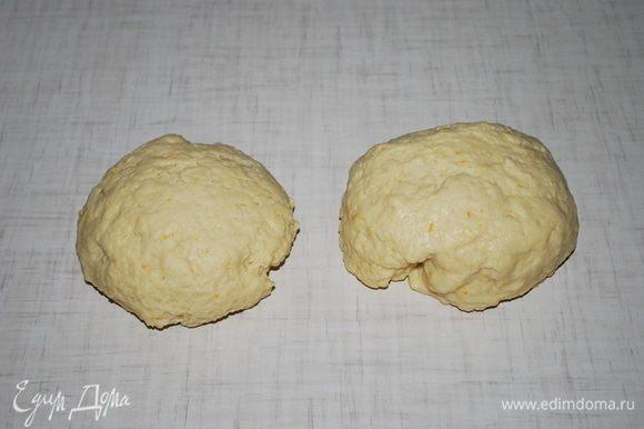 Разделим тесто на две части.