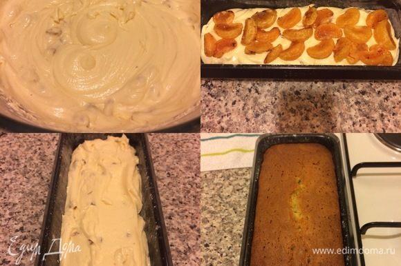 Переложить часть теста в форму, сверху выложить мандаринки и покрыть оставшимся тестом. Выпекать кекс 60 минут (до сухой спички).