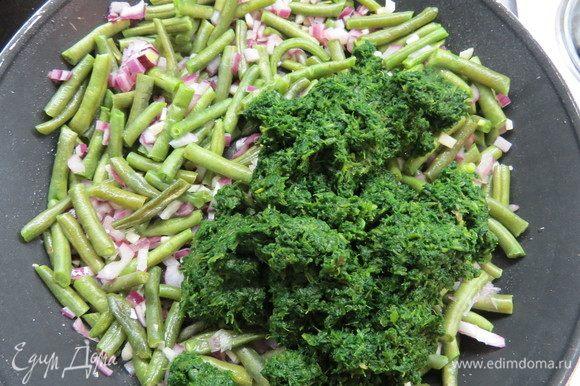 В конце добавляем шпинат, обжариваем все вместе несколько минут, солим и перчим по вкусу, снимаем сковороду с огня, оставляем остывать.