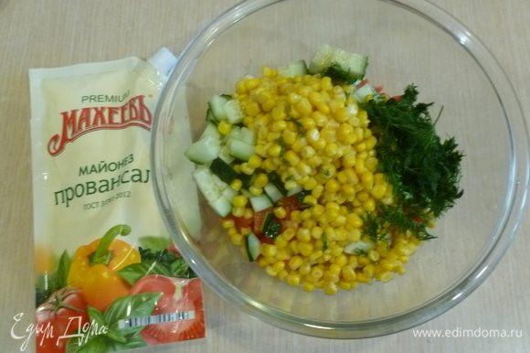 Добавить кукурузу. При необходимости приправить салат солью, перцем. Заправить майонезом ТМ «МахеевЪ». Добавить рубленый укроп. Перемешать.