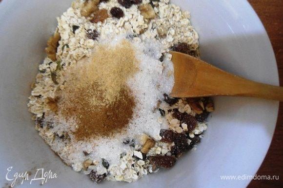 Всыпать сахар, имбирь и корицу. У Юлии был коричневый сахар, я брала обычный и количество меда уменьшила, на свой вкус.