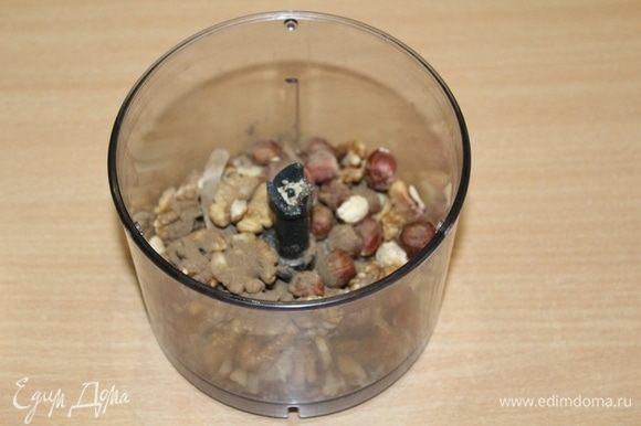 Орехи вместе с корицей и гвоздикой измельчить в блендере.