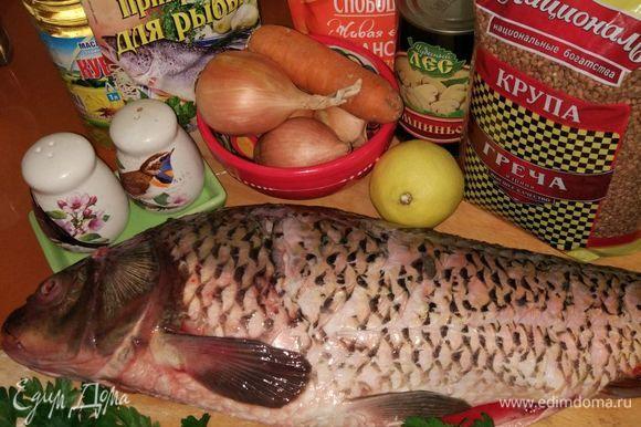 Подготовить все ингредиенты для приготовления этого блюда.